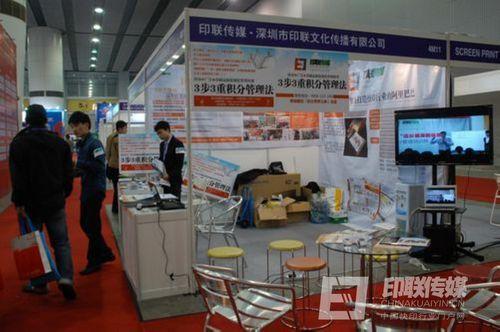 华南国际印刷展3月7日盛大开幕_展会资讯_印刷展会_印